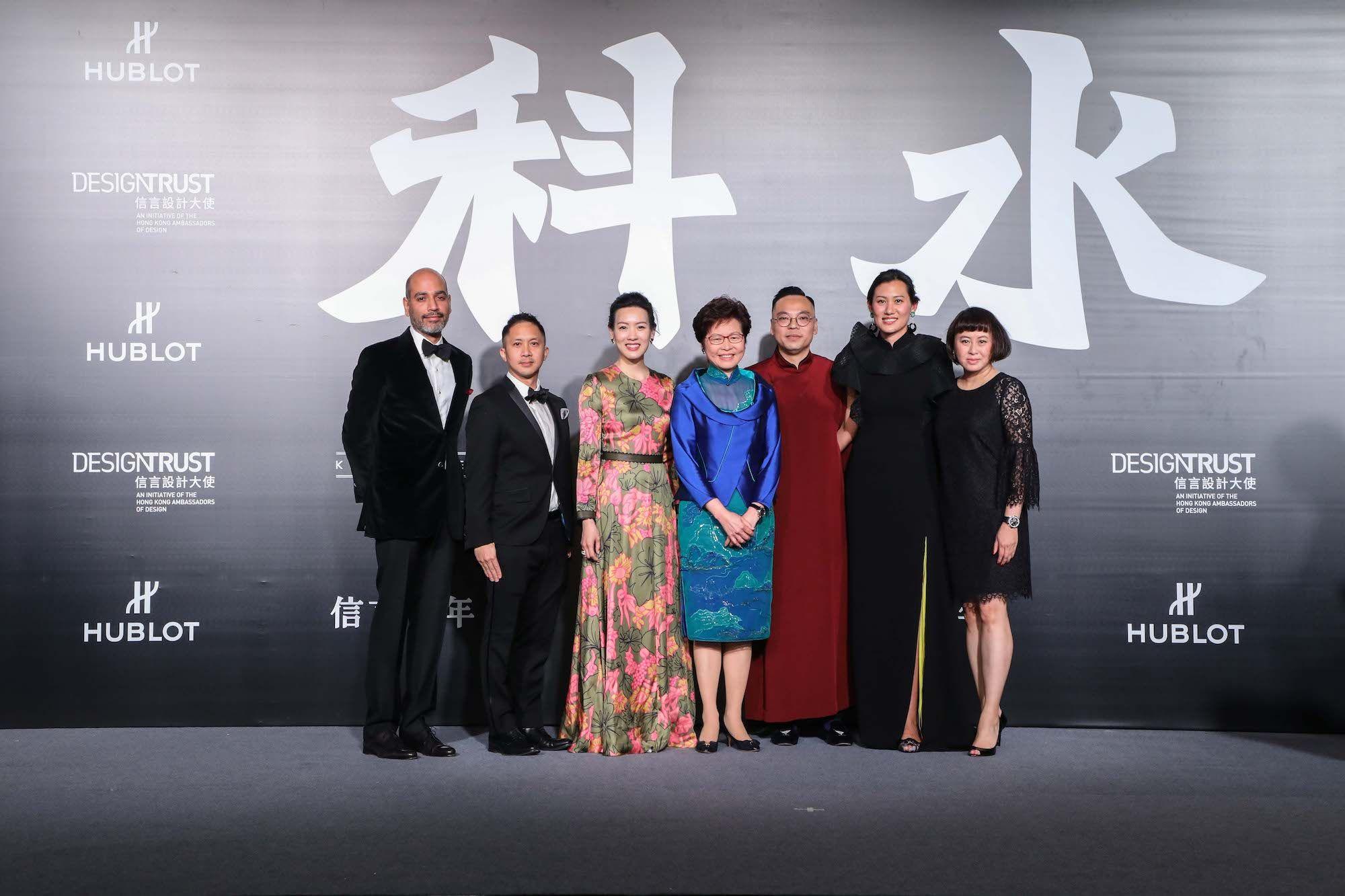 The Design Trust Board of Directors: Jay Parmanand, Jehan Chu, Joyce Tam, Hong Kong Chief Executive Carrie Lam, Alan Lo, Marisa Yiu, Desiree Au