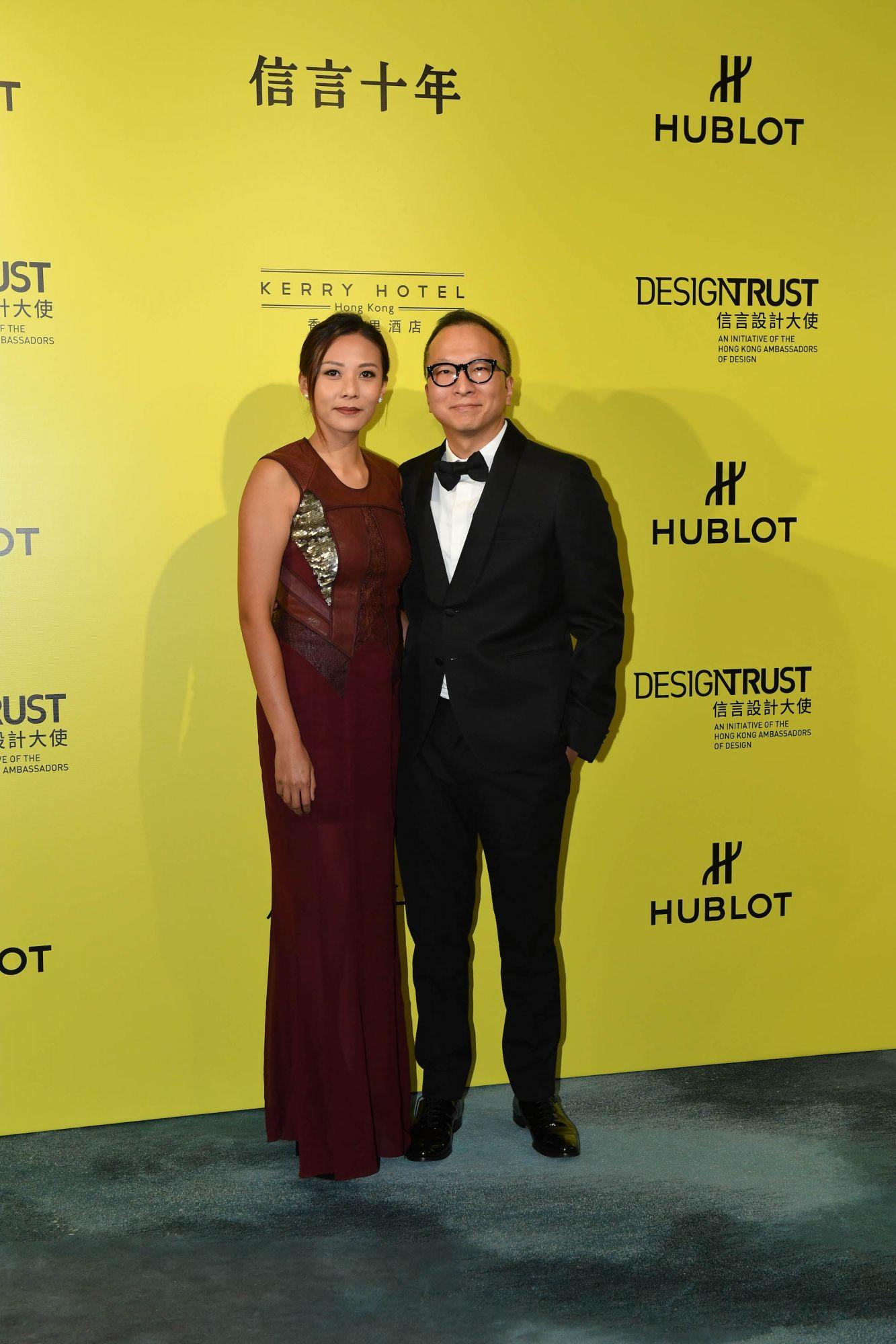 Winnie Ku, Howard Ku