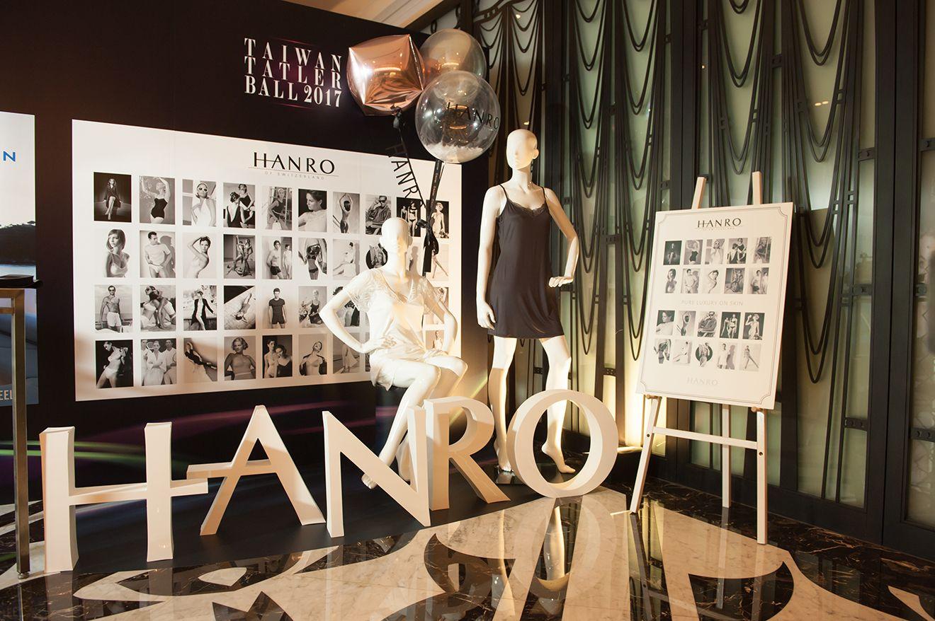 瑞士頂級品牌Hanro展示商品