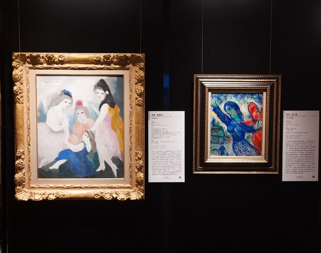 羅芙奧展出夏卡爾與瑪麗·羅蘭珊的畫作