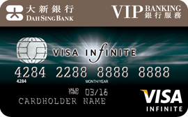 7 Most Exclusive Credit Cards For Hong Kong S Elite Hong