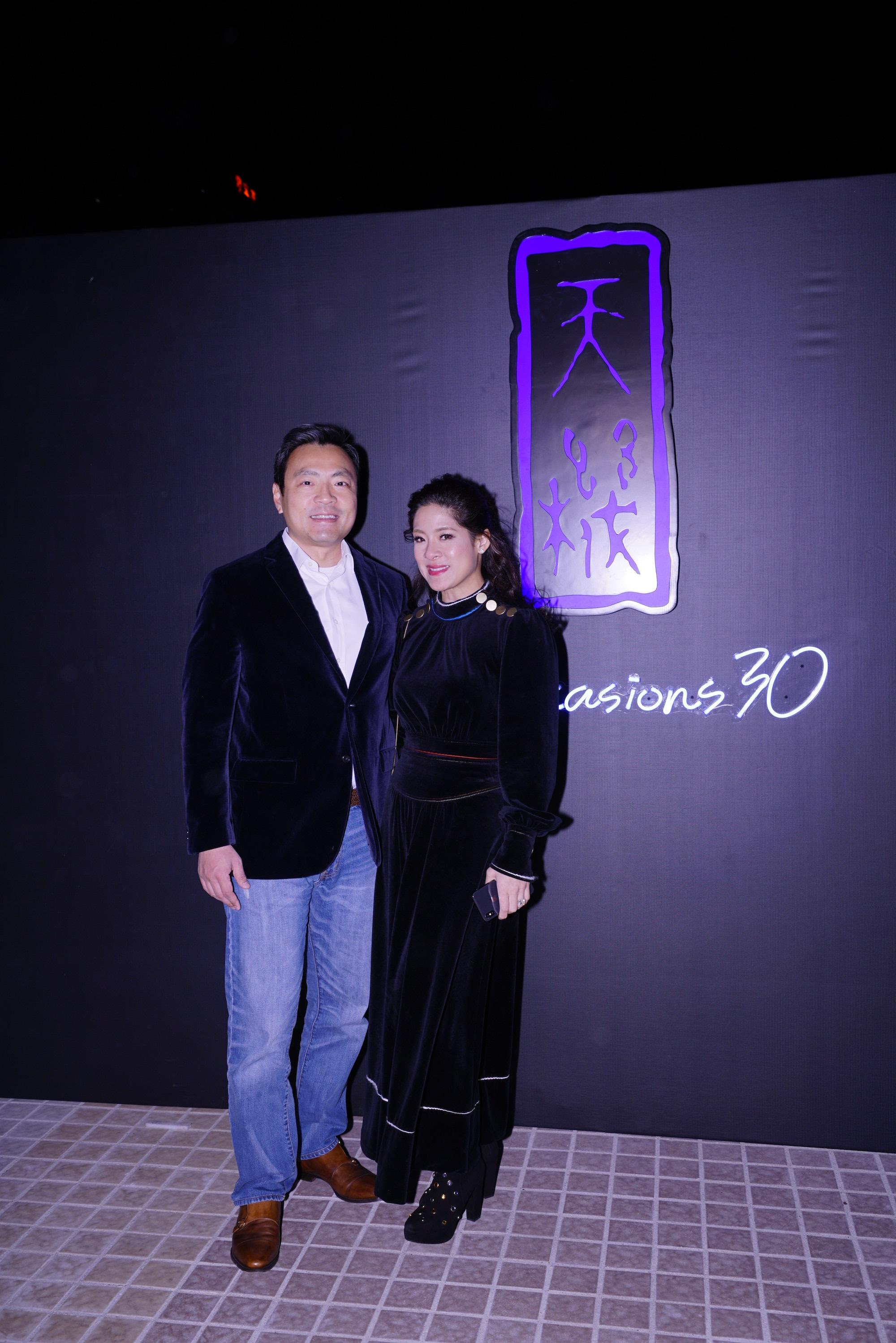 Kevin Lam, Sabrina Fung-Lam