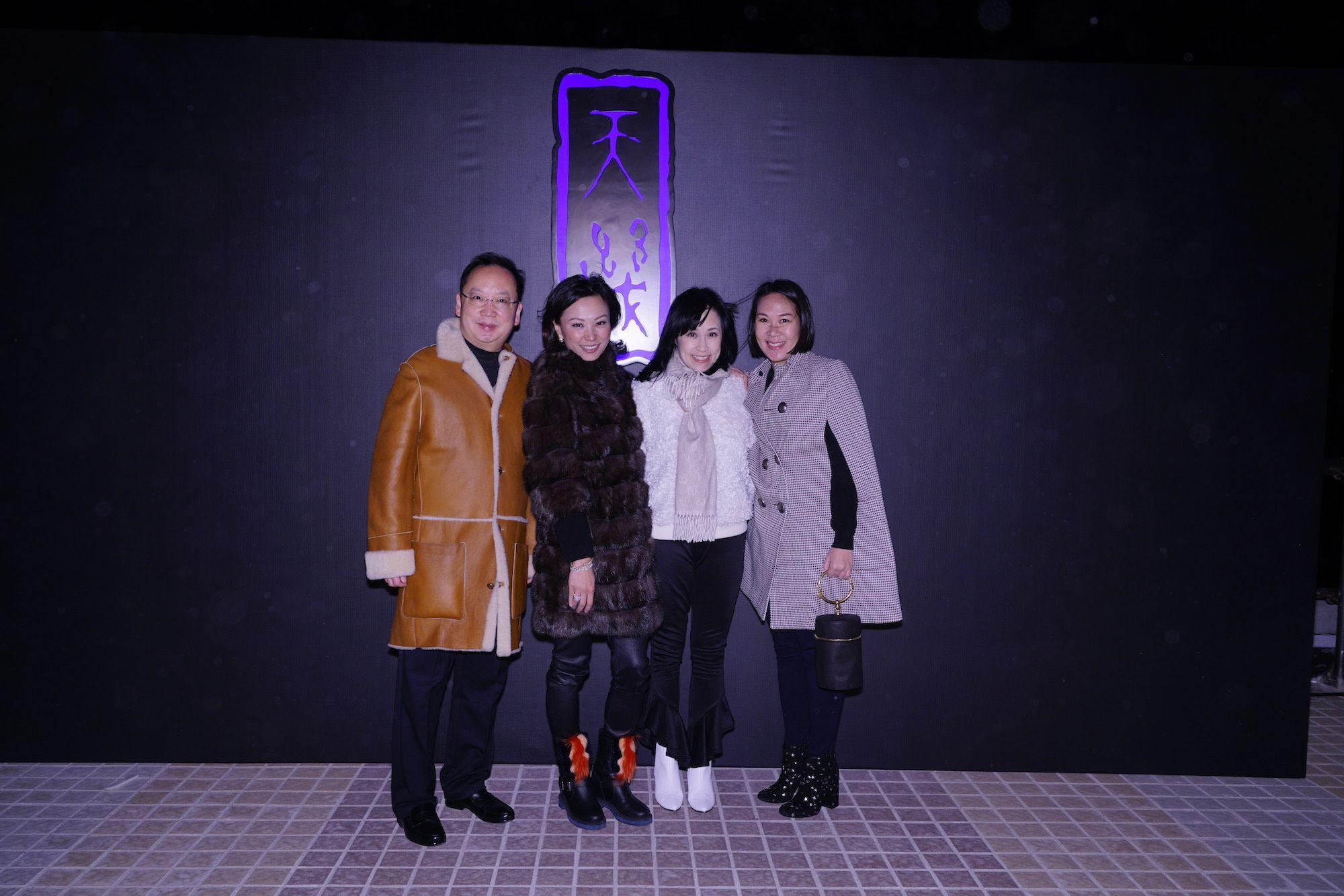 Rock Chen, Michelle Cheng-Chan, Helen Chen, Charmaine Ho