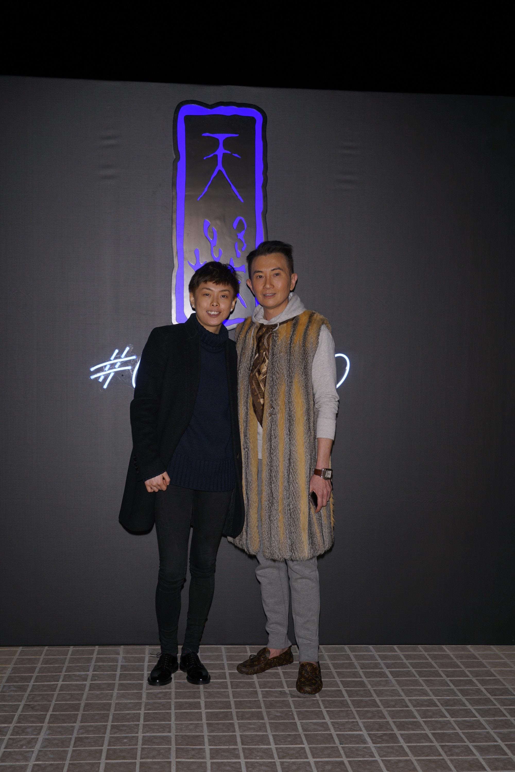 Tiffany Chan, Charles Yang