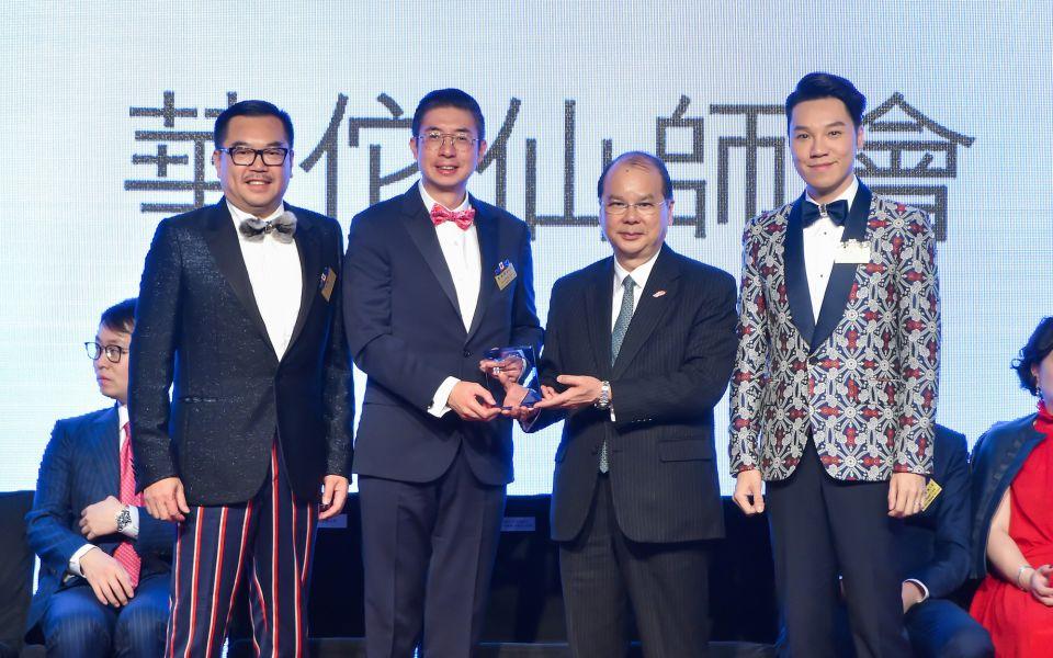 Alan Lee, Philip Ma, Matthew Cheung, Vinci Wong