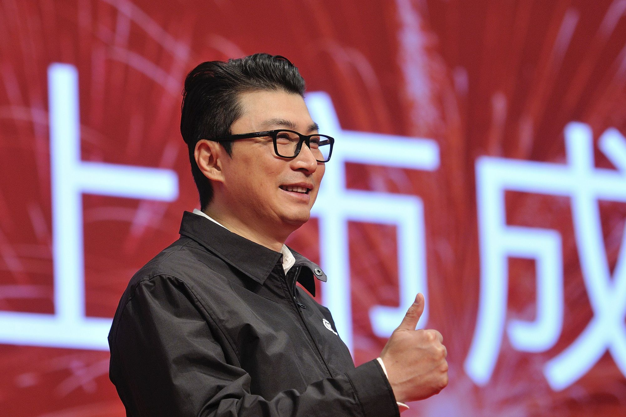 Most Of China's Richest People Are Self-Made Entrepreneurs—Here's How They Made Their Fortunes
