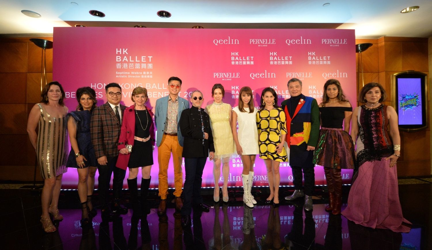 Hong Kong Ballet Beatles Preview Benefit Organising Committee: Paula Mahoney, Reyna Harilela, Stephen Yeung, Anne LeBourgeois, Will Lam, Benjamin Aubanton, Janice Chan-Choy, Mira Yeh, Daisy Ho, Peter Cheung, Malti Dialdas, Shirley Hiranand