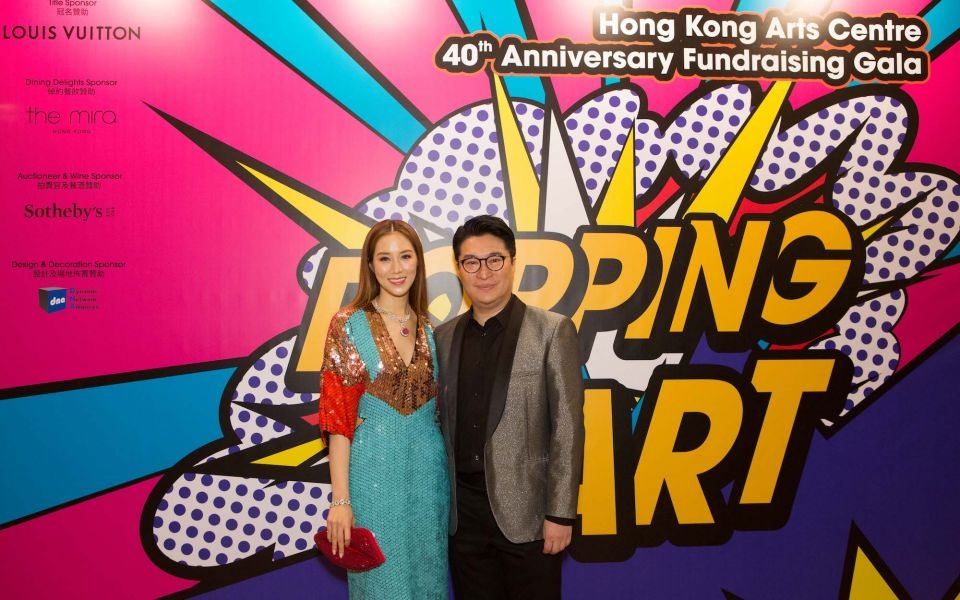 Cathy Lee, Martin Lee