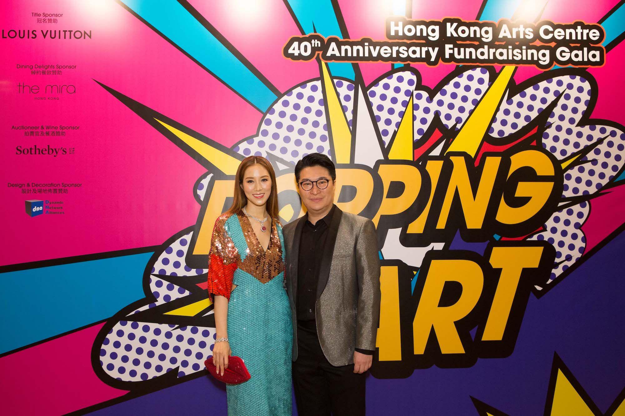 Cathy Lee, Martin Lee