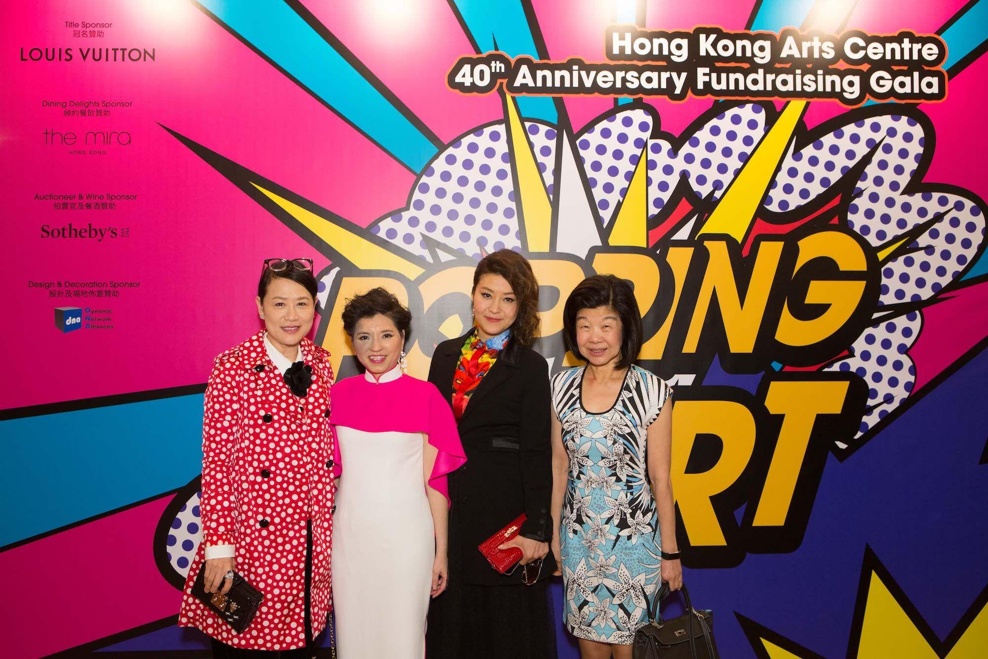 Linda Lau, Connie Lam, Cecilia Cheung, Lisa Tang