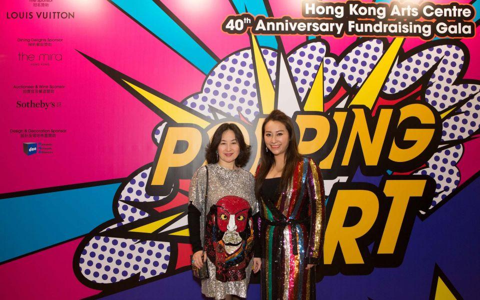 Pansy Ho, Winnie Chiu