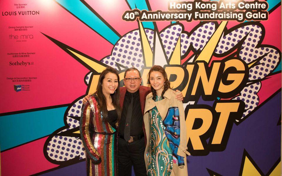 Winnie Chiu, Peter Lam, Michelle Lam