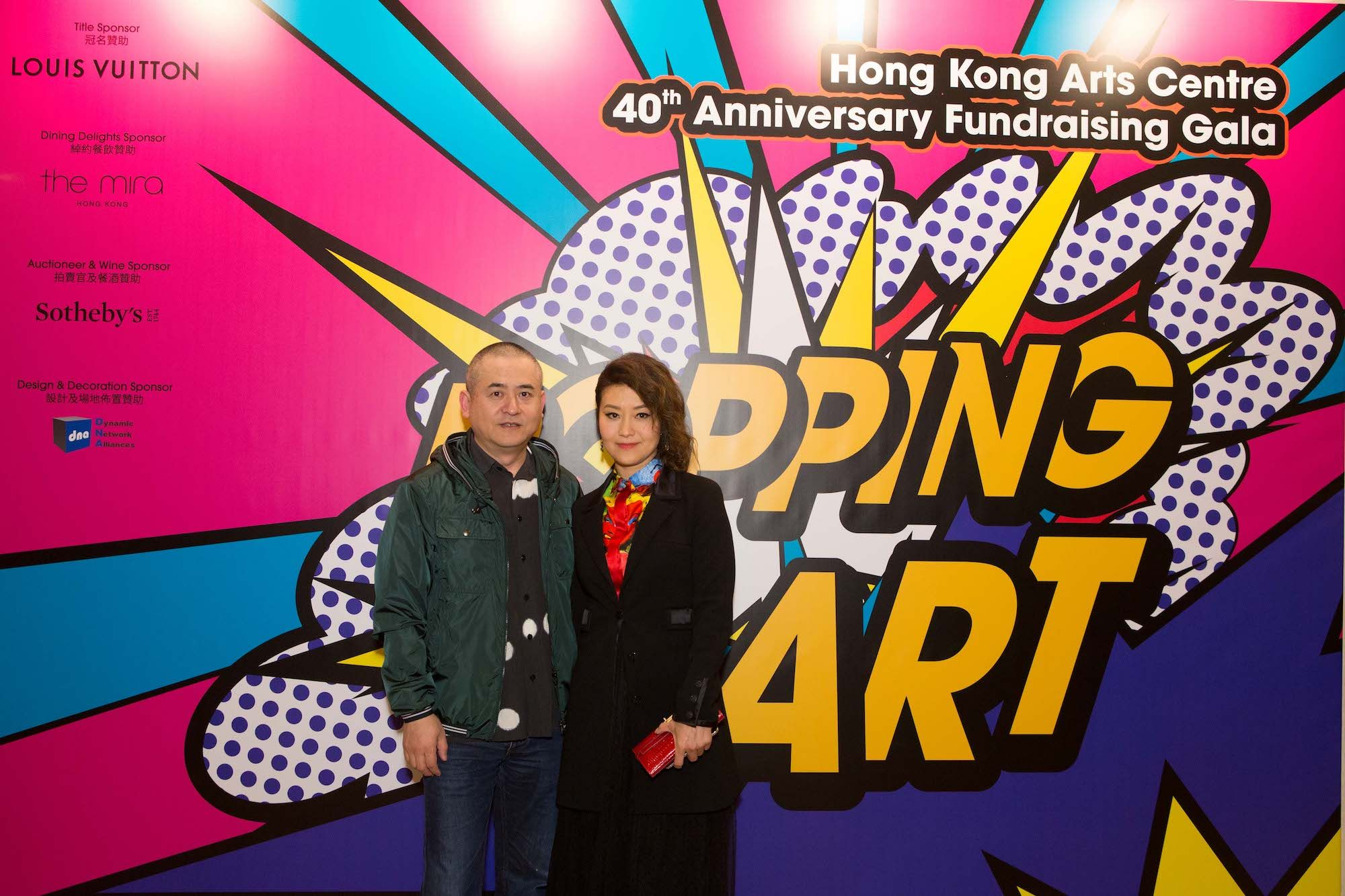 Zeng Fanzhi, Cecilia Cheung