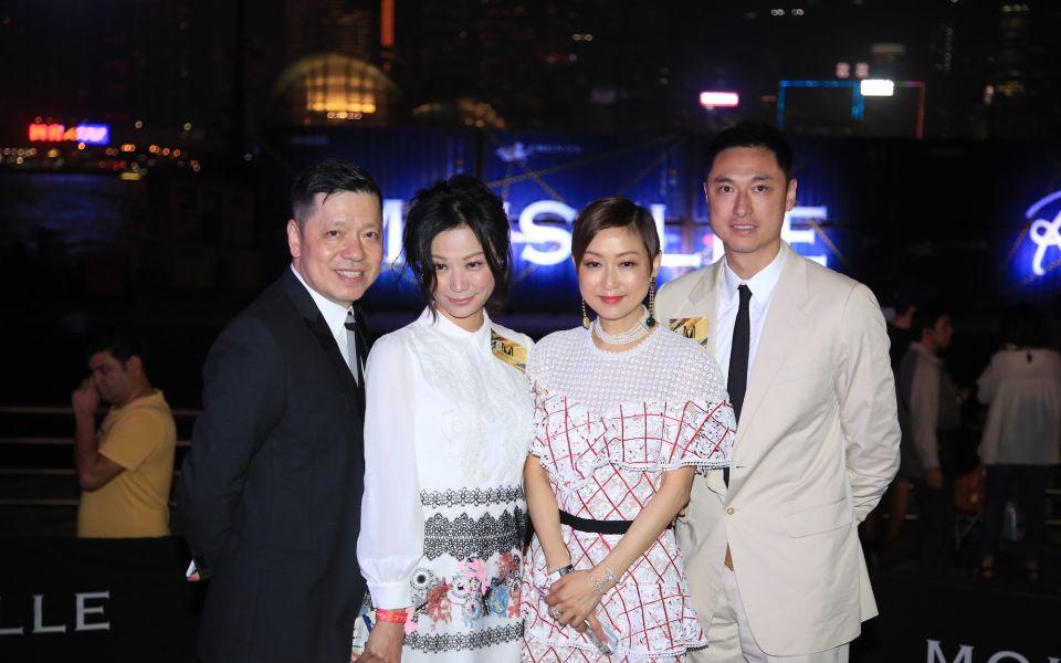 Boby Chan, Michelle Cheng-Chan, Shirley Chan, Alan Chan