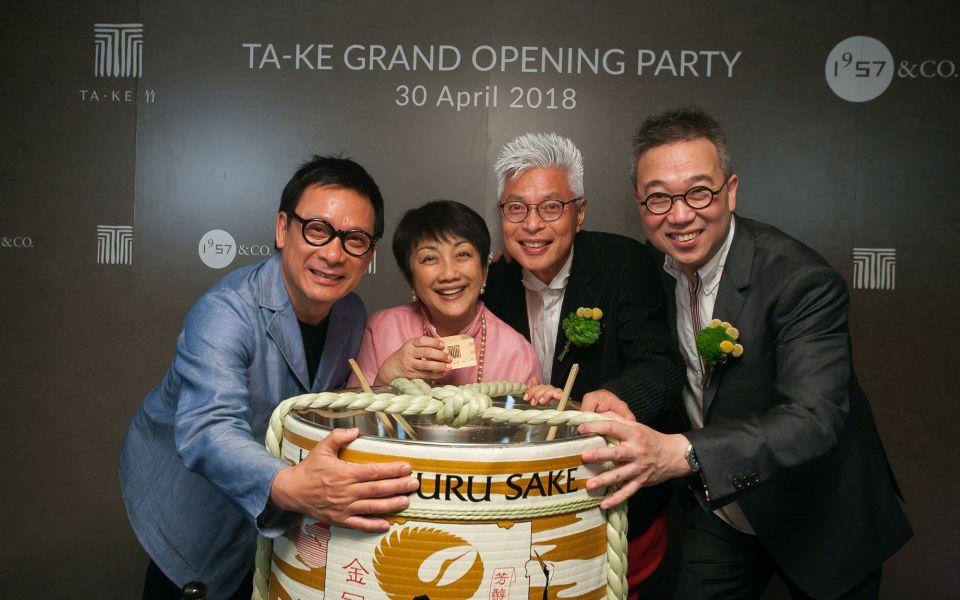 Steve Leung, Irene Lee, Tino Kwan, Paul Kwok