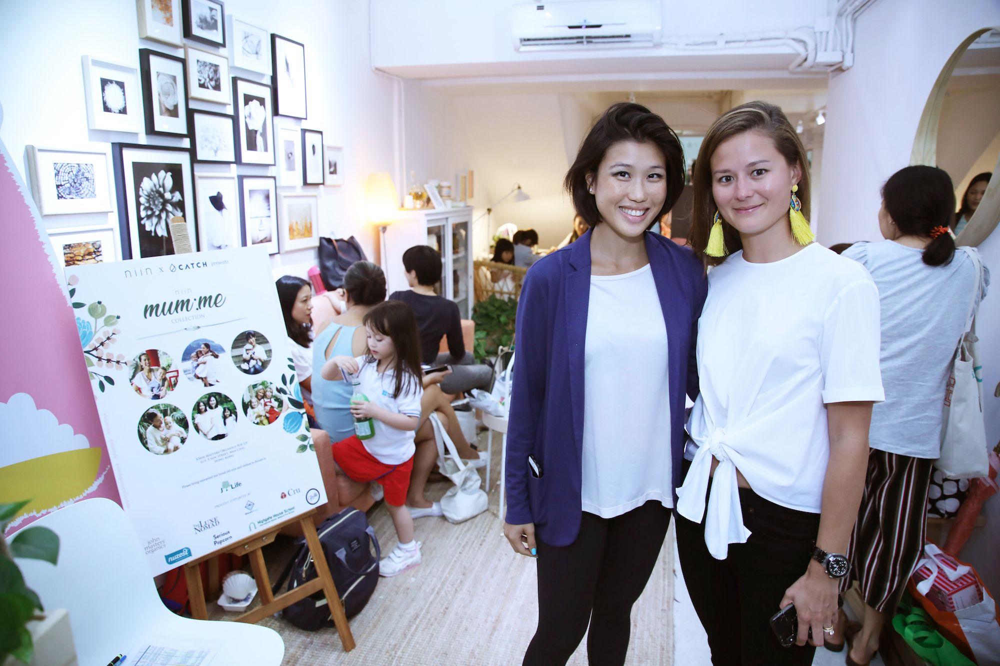 Bonita Choi, Kristina Herms-McAfee