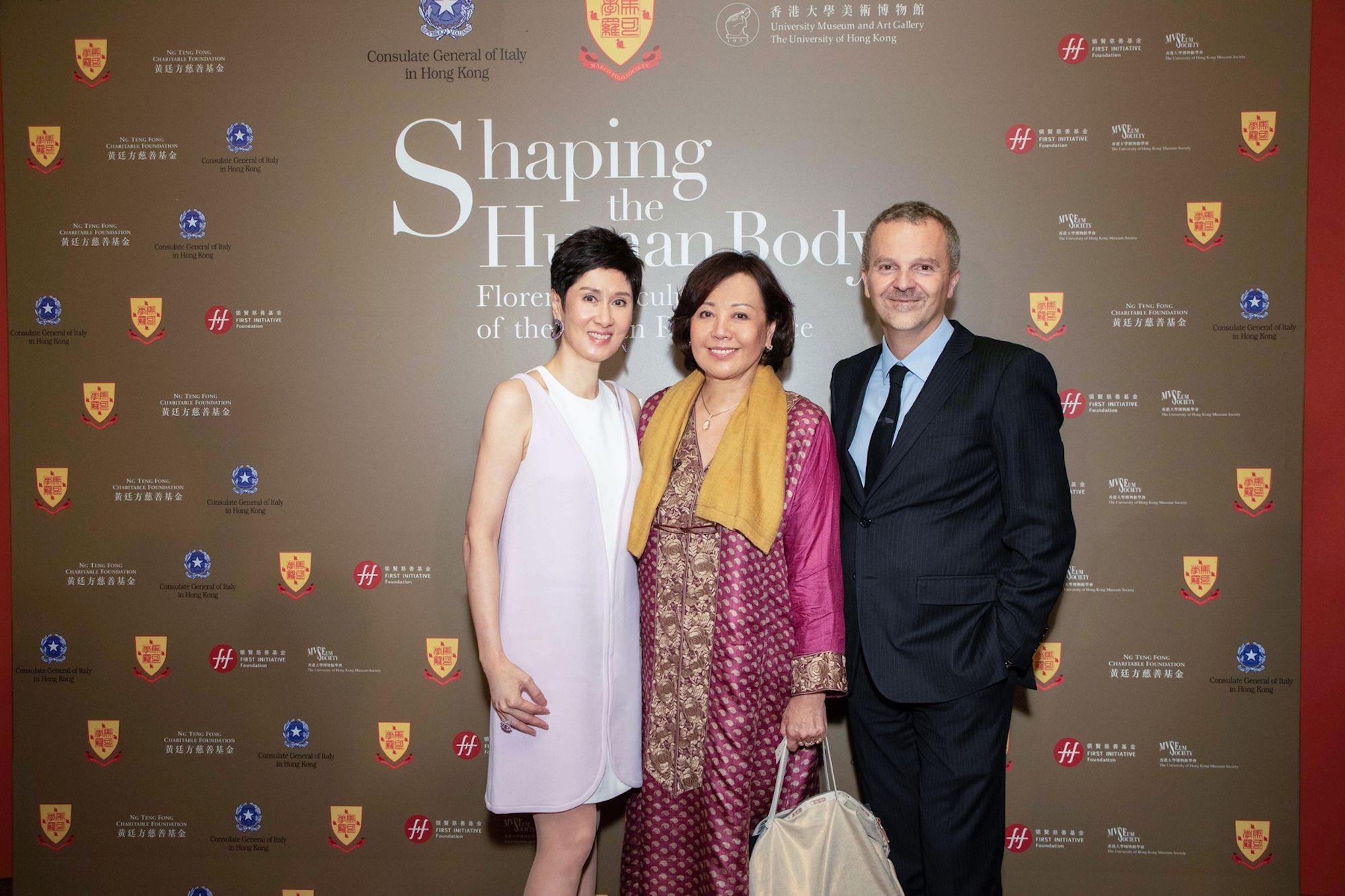 Michelle Ong, Wendy Kwok, Antonello De Riu