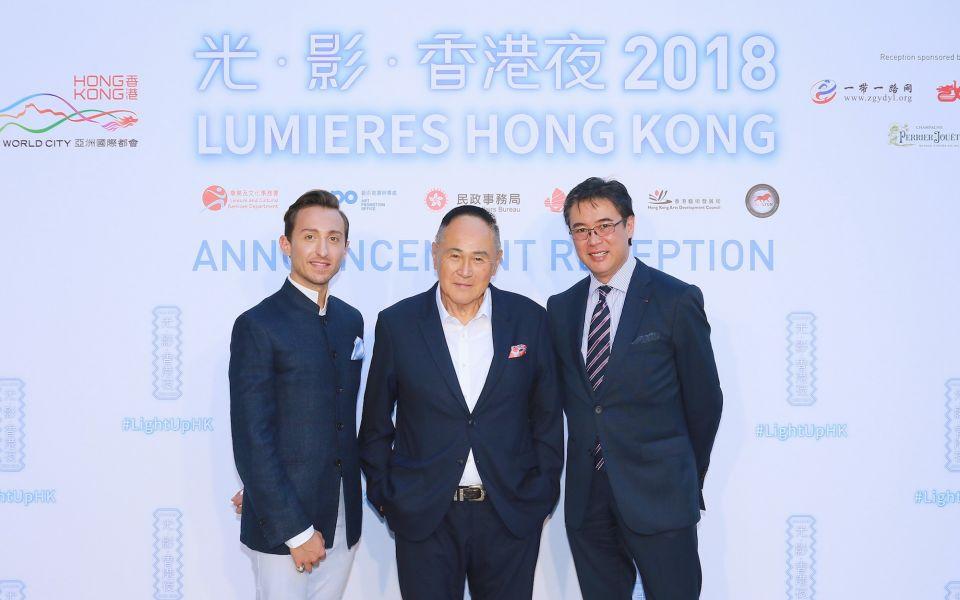 Julien-Loïc Garin, Cecil Chao, Andrew Yuen