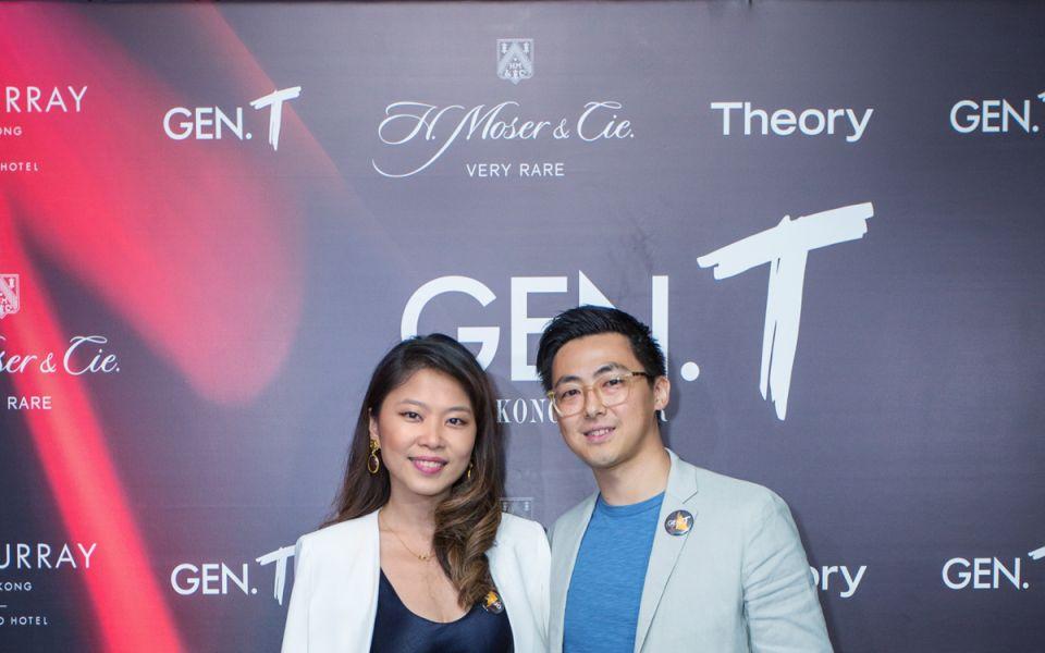 Elaine Lu, Vince Lim
