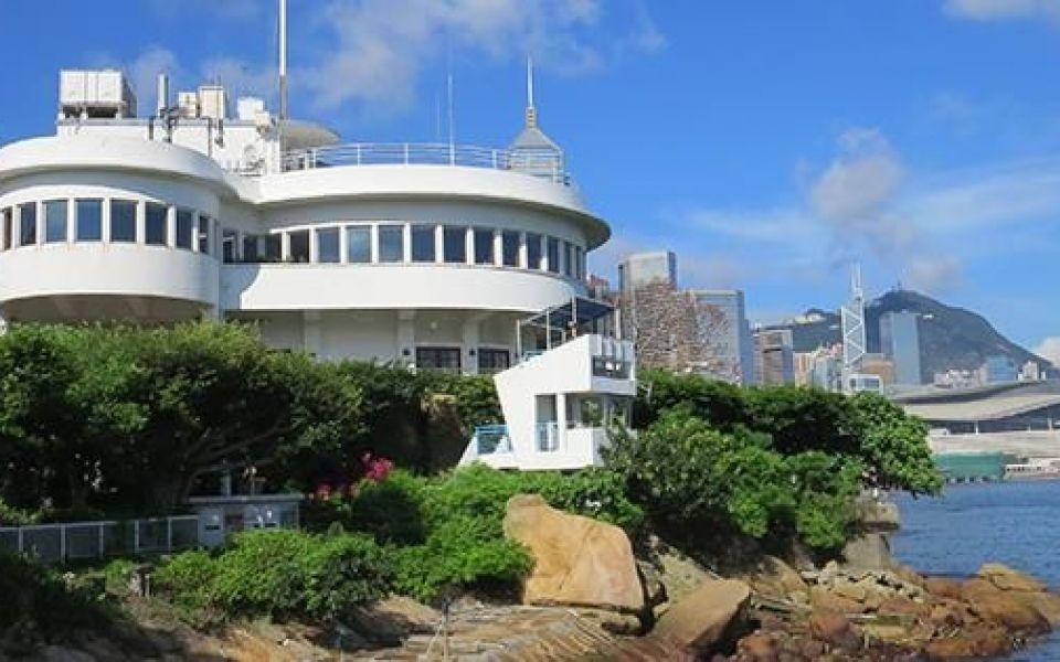 The Royal Hong Kong Yacht Club