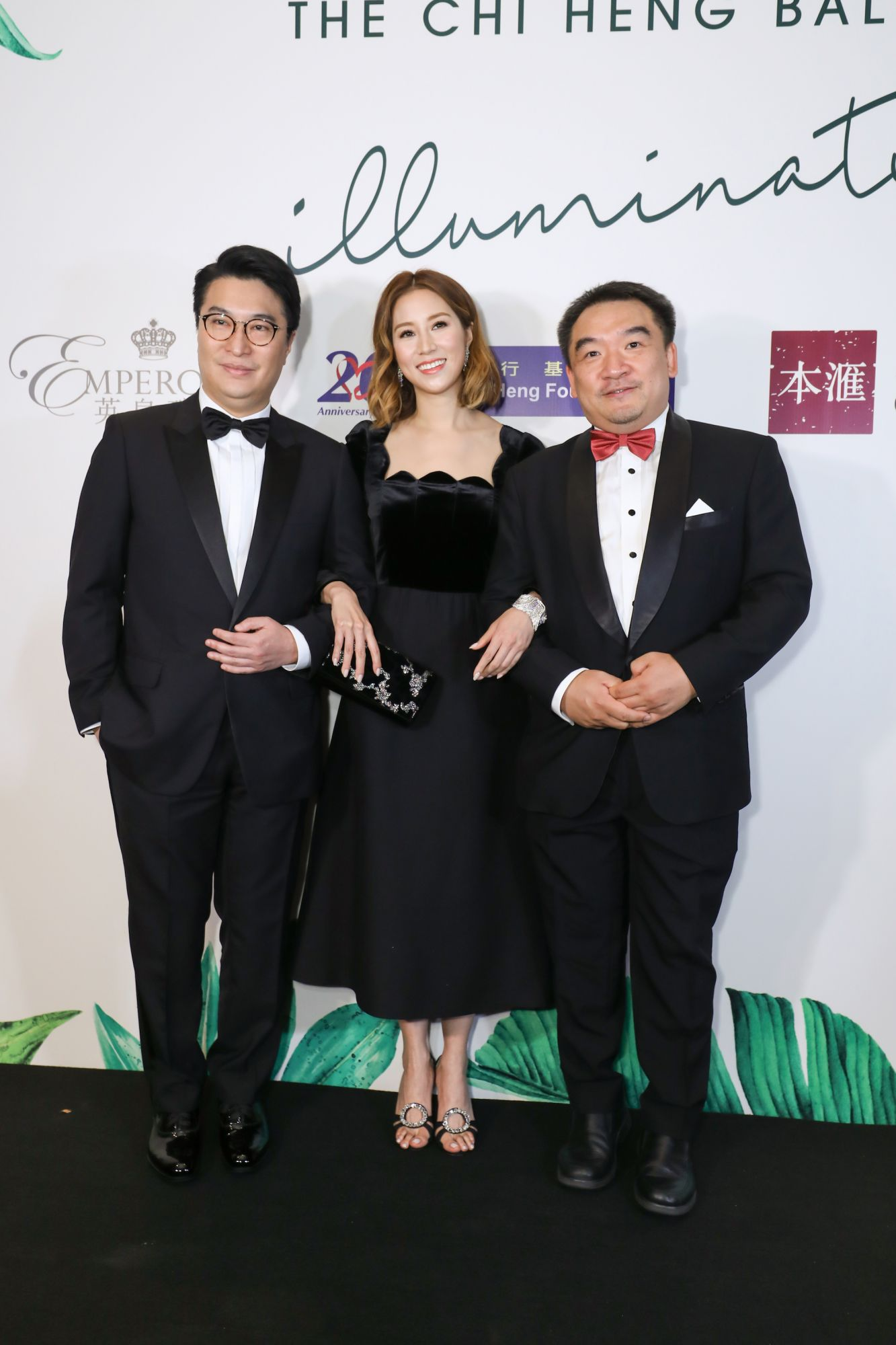 Martin Lee, Cathy Lee, Chung To