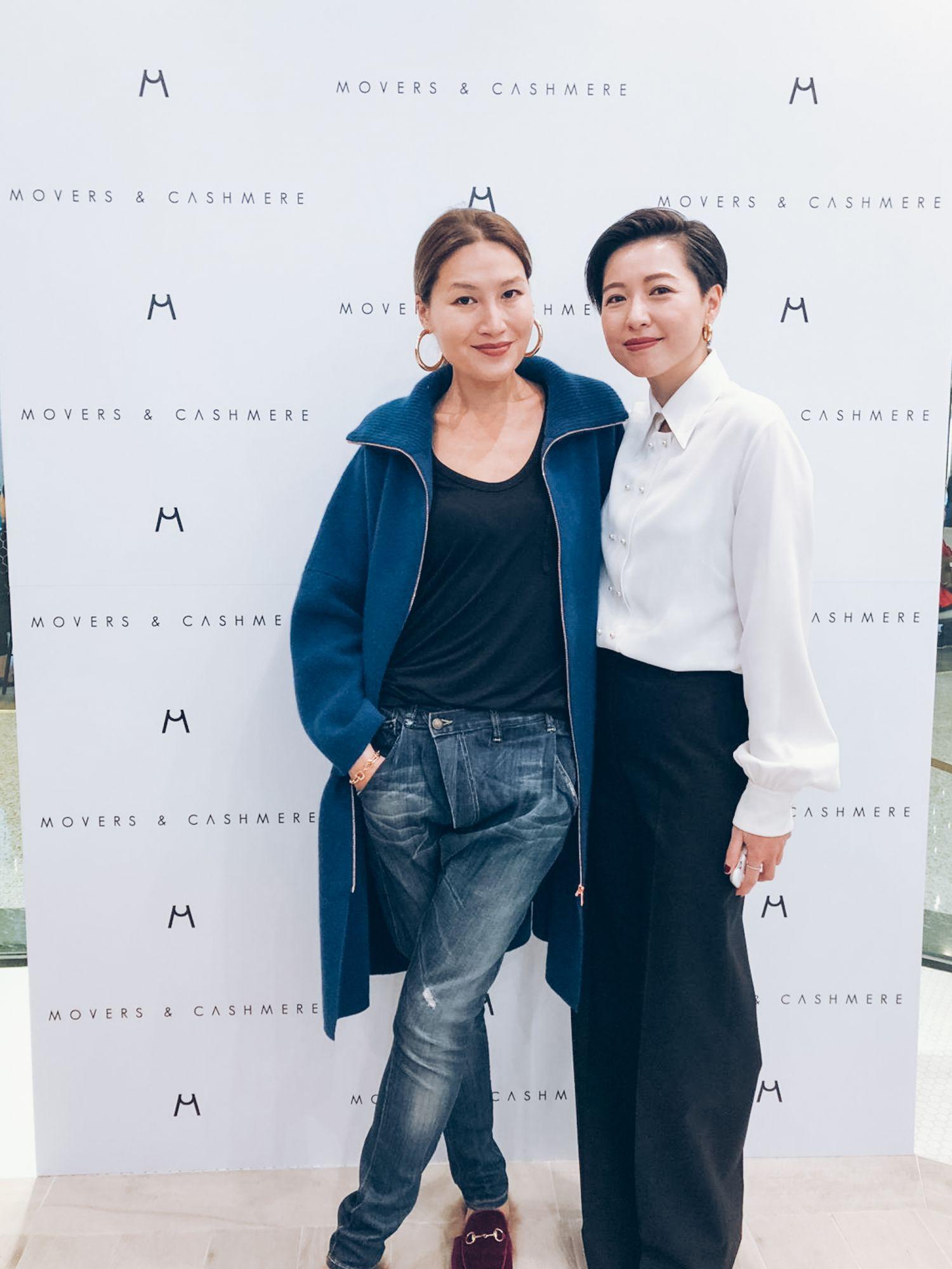 Helen Ma, Leslie Tsang