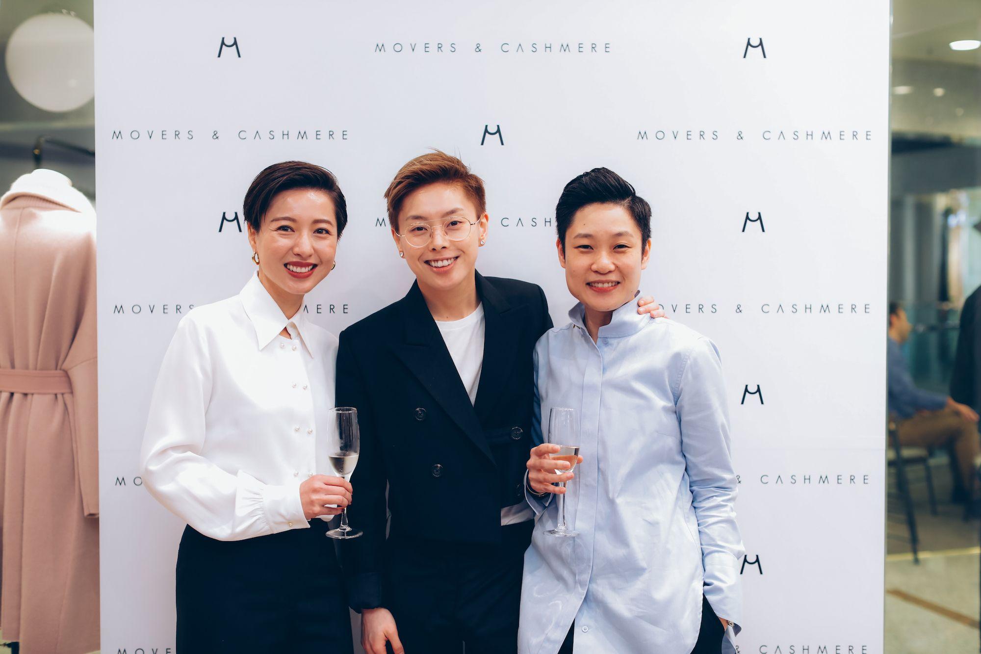 Leslie Tsang, Tiffany Chan, Bastian Wong
