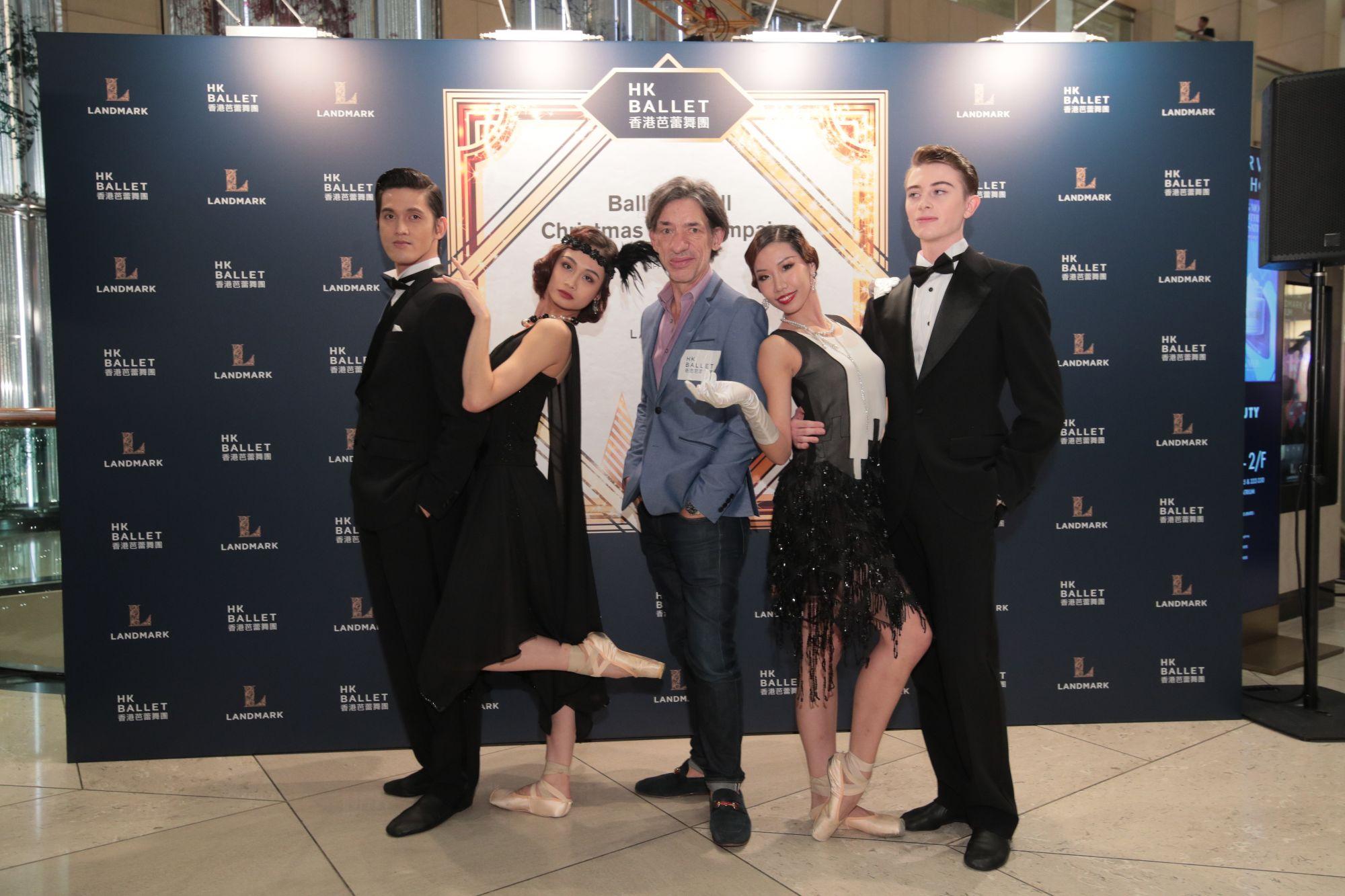 Ballet For All: Septime Webre