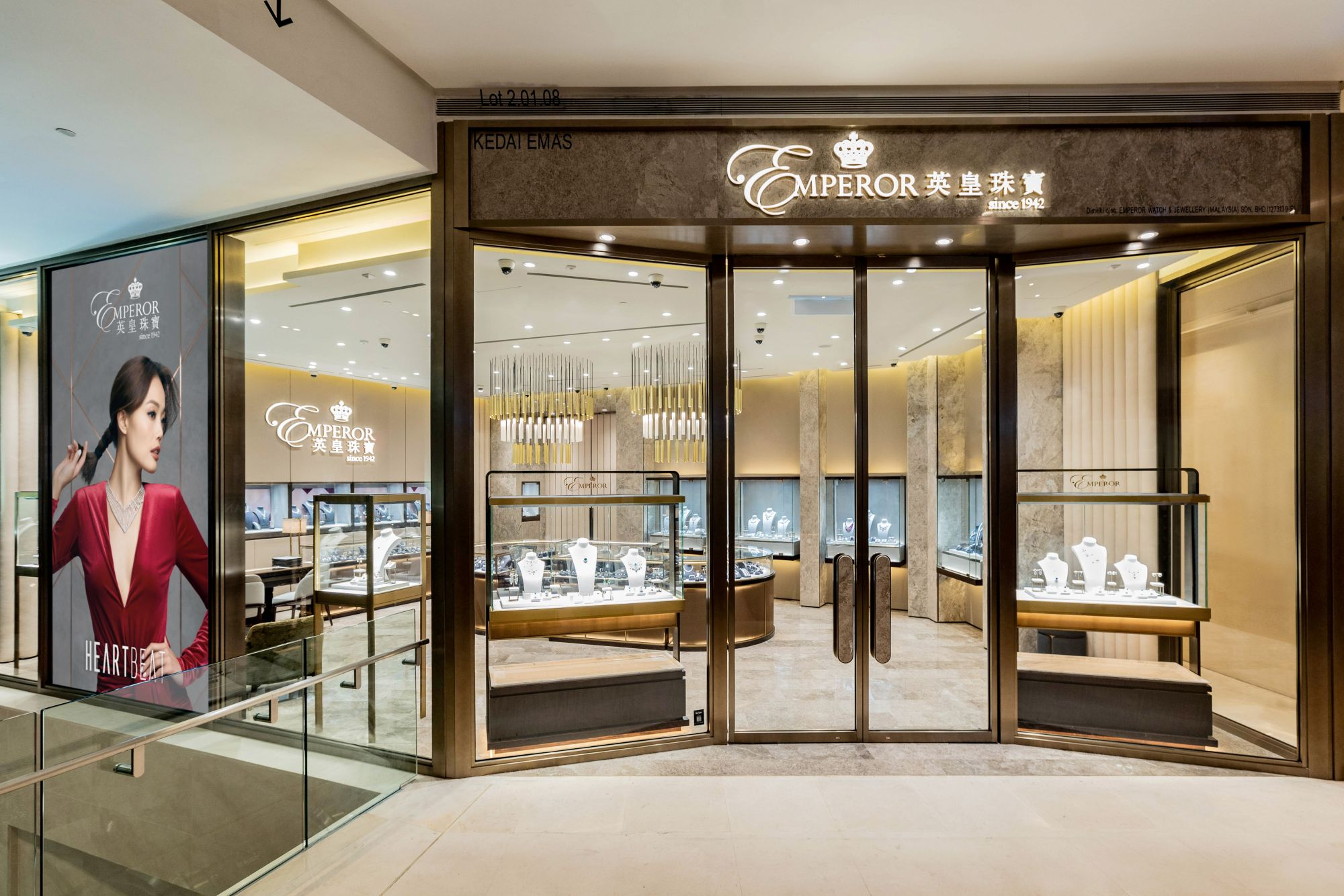 Emperor Jewellery Opens Flagship Store In Kuala Lumpur