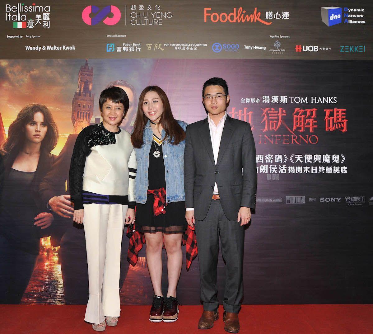 Angela Leong, Sabrina Ho and Arnaldo Ho
