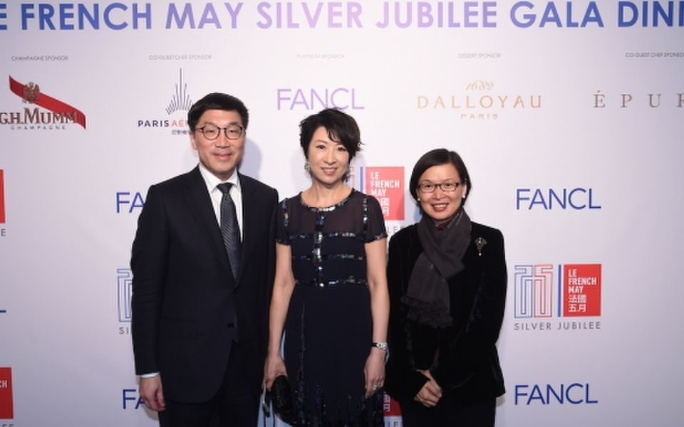 Christopher Chan, Michelle Ma and Florence Hui