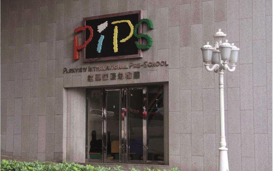 Parkview International Pre-School