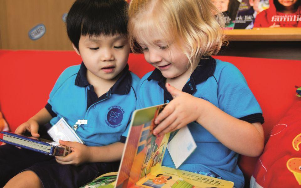 English Schools Foundation