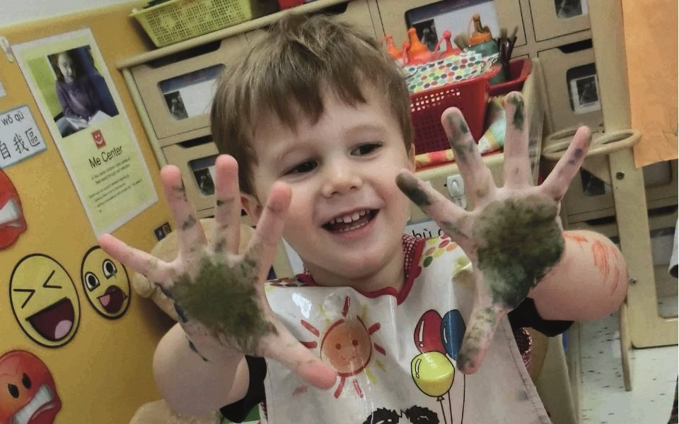Tutor Time International Nursery & Kindergarten