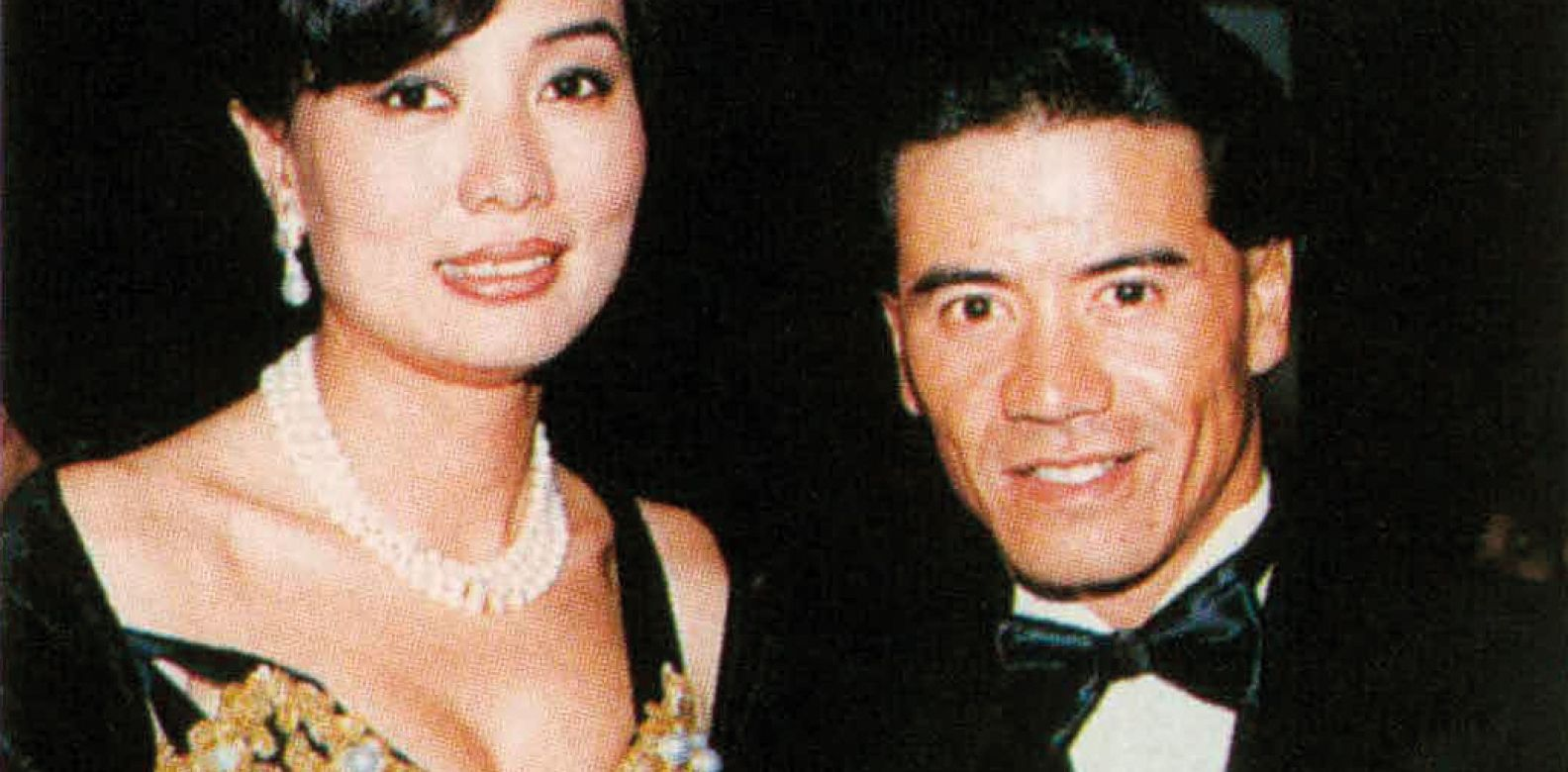 Pauline and Tony Cruz at the Aids Ball (1998)