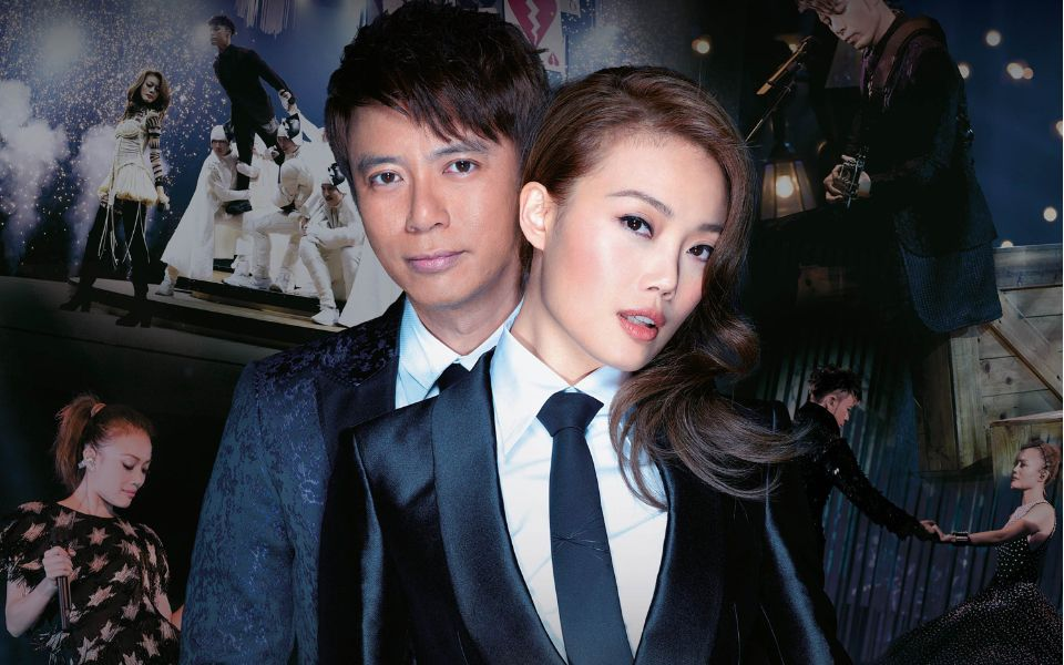 Hacken Lee and Joey Yung