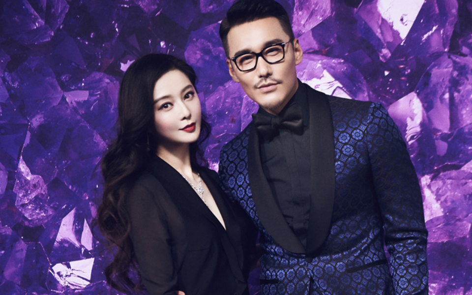 Fan Bing Bing and Hu Bing
