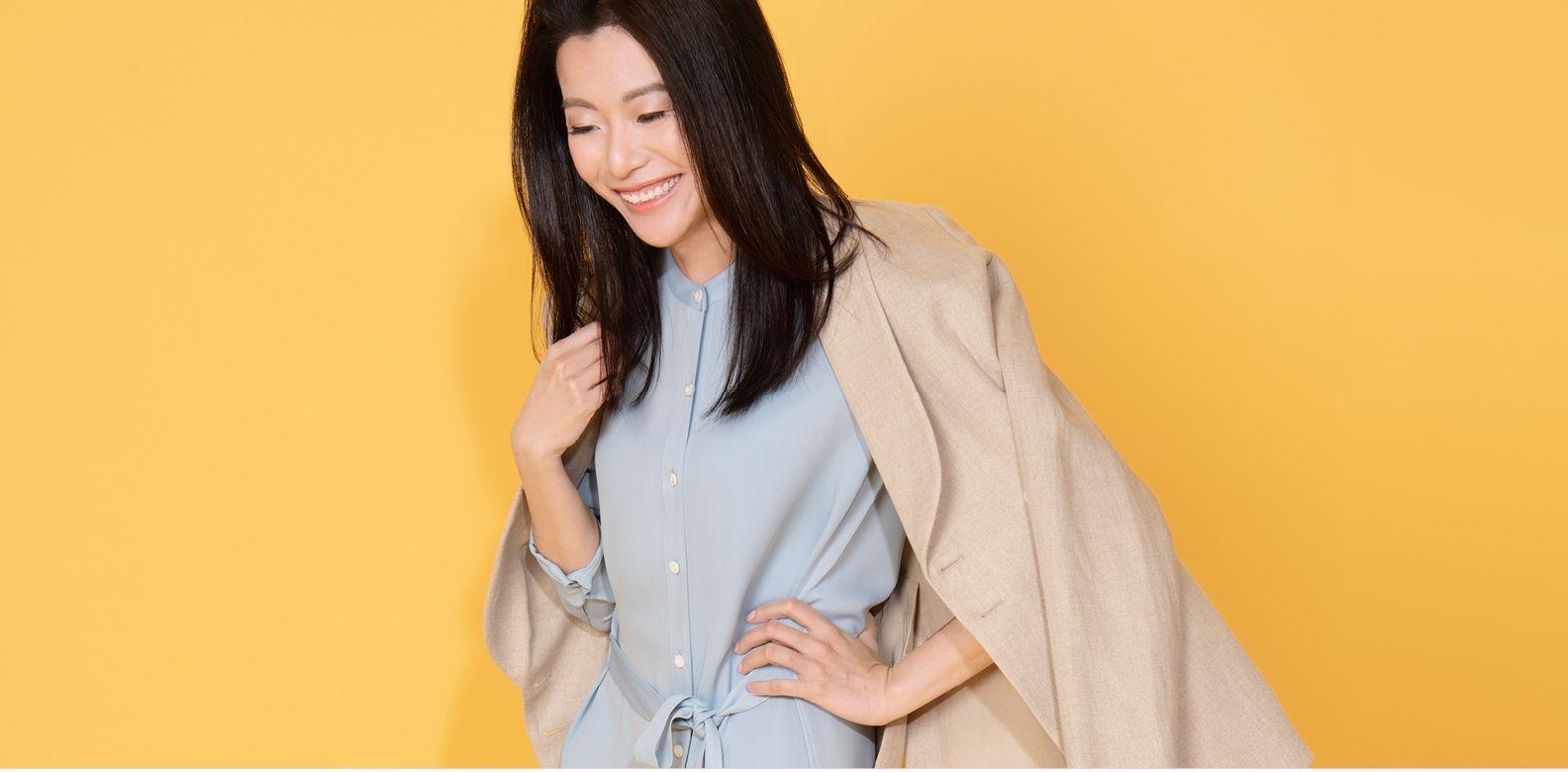 I Am Generation T: Peggy Choi