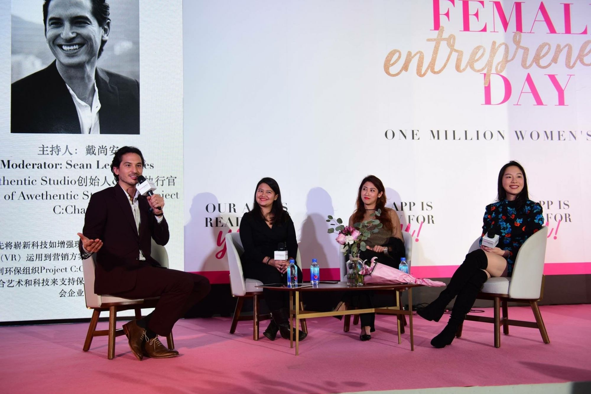 5 Reasons You Should Go To Female Entrepreneurs Day