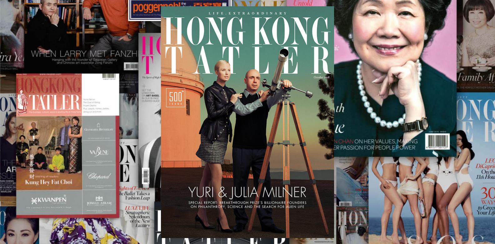 Hong Kong Tatler Celebrates 500 Issues