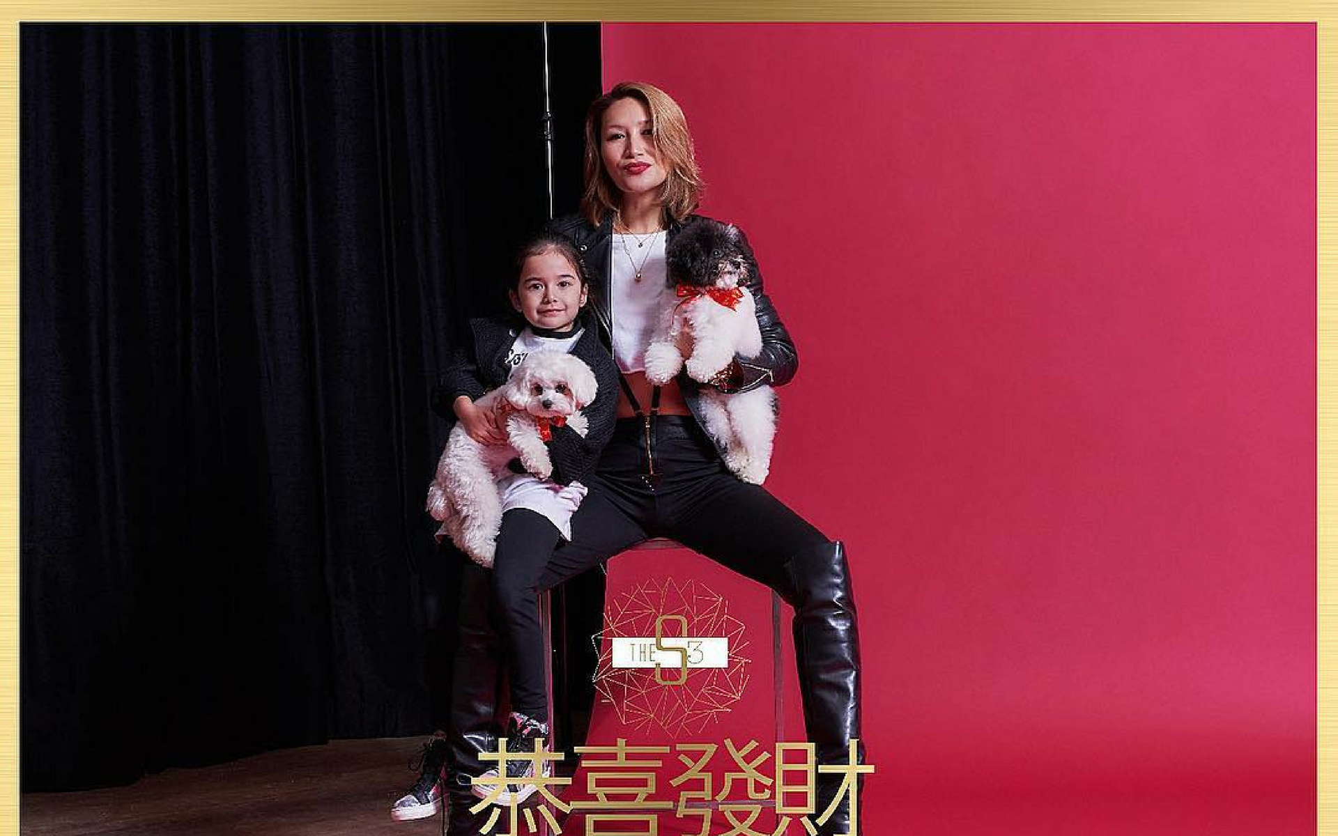 Tatlergram: Celebrating Chinese New Year 2018