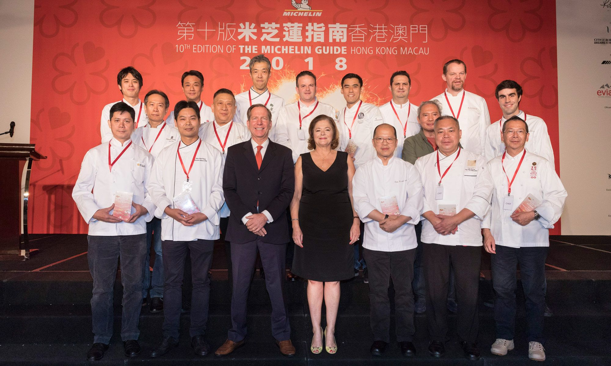 The Michelin Guide Launches Its Hong Kong and Macau Edition 2018