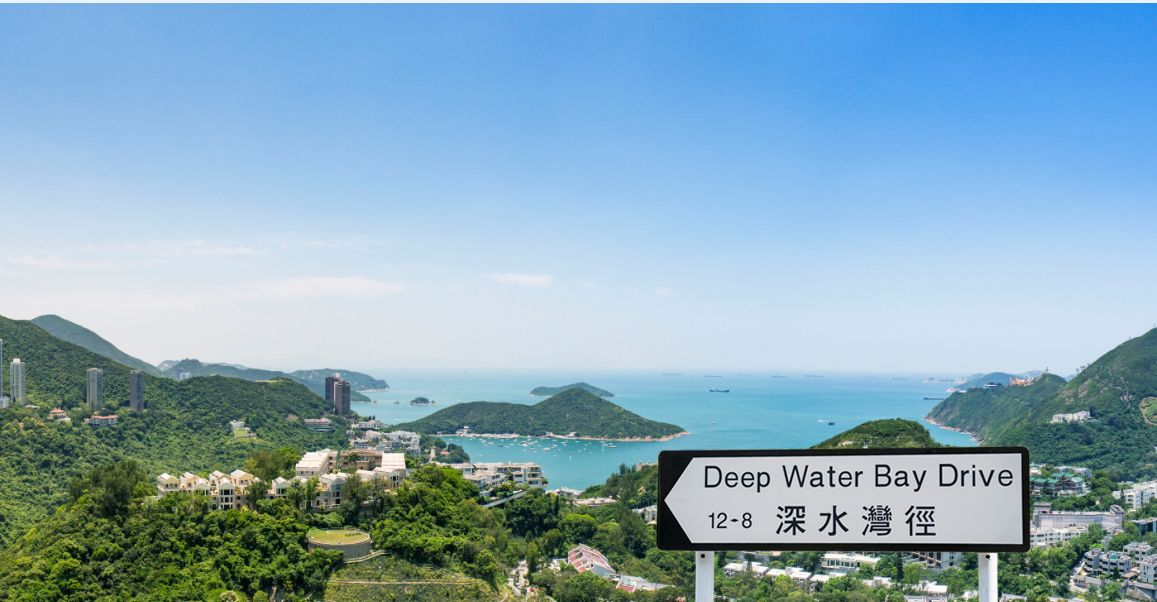 5 Reasons To Live In Deep Water Bay