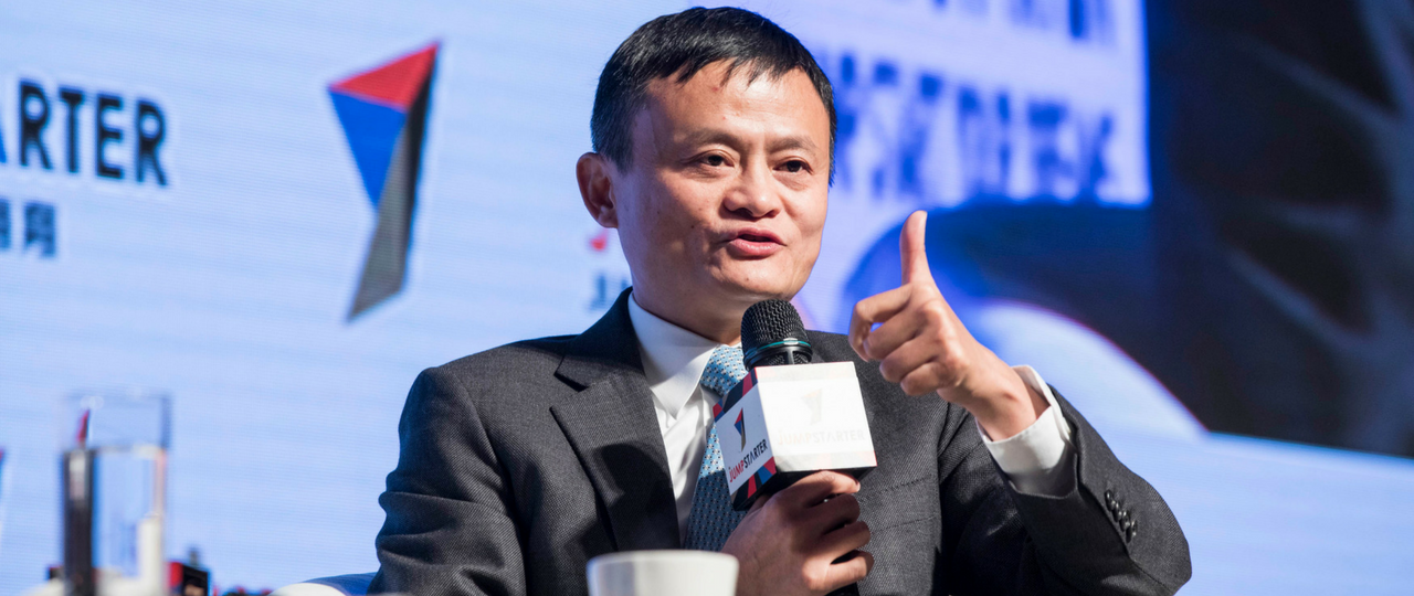 All Successful Entrepreneurs Follow These 3 Core Values, Says Jack Ma