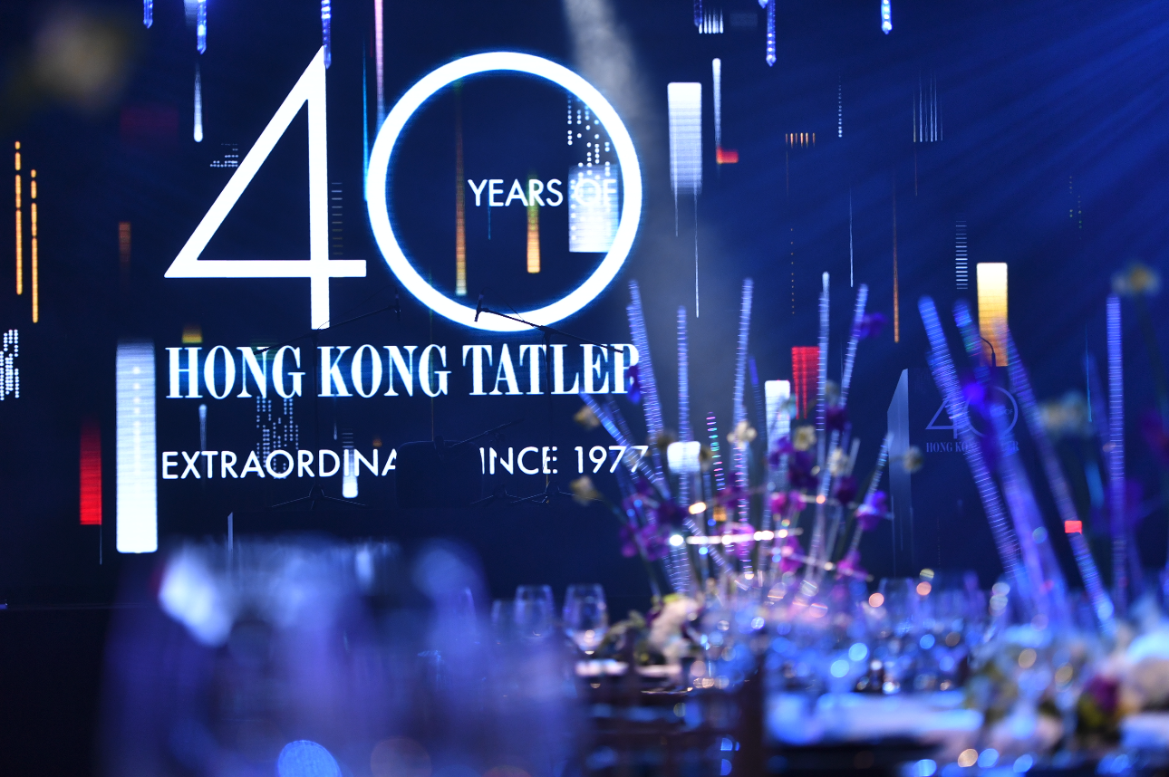 Video: Highlights From The Hong Kong Tatler Ball 2017