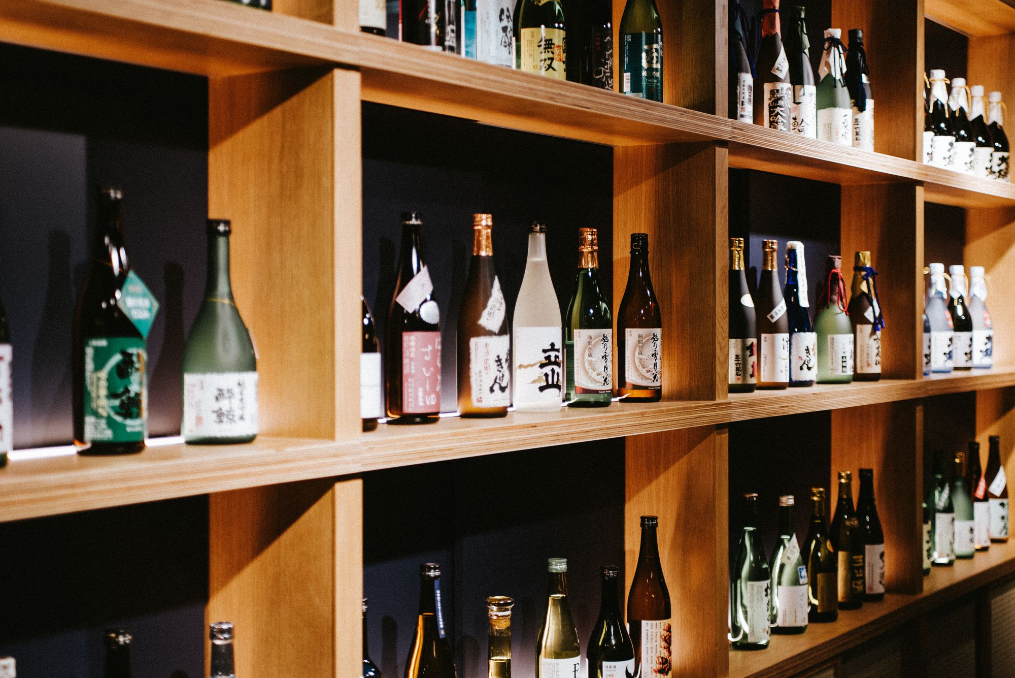 Newly Opened Sake Central Is What Sake Lovers Have All Been Waiting For