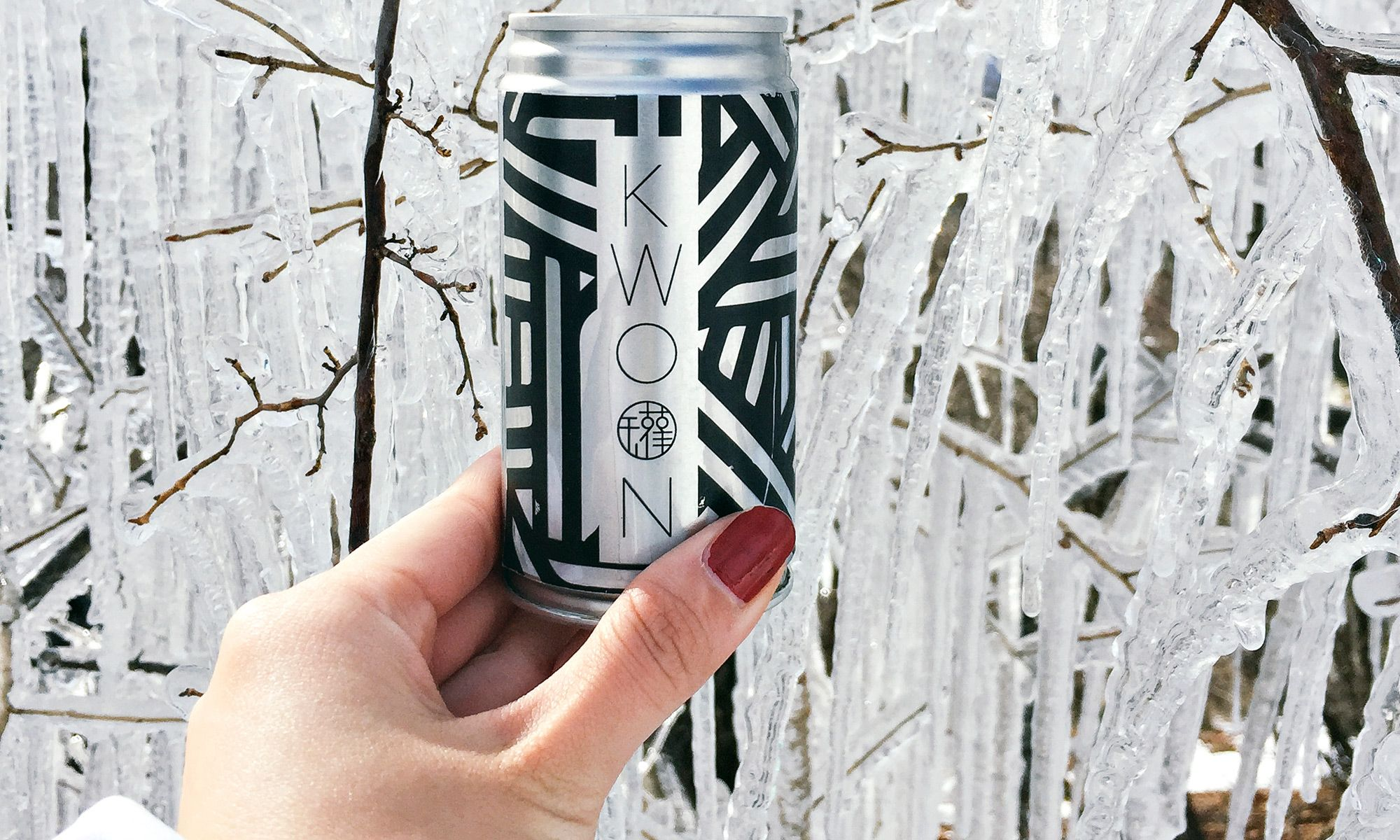 The Woods Launches Kwoon, the Bar's First Canned Cocktail Concept