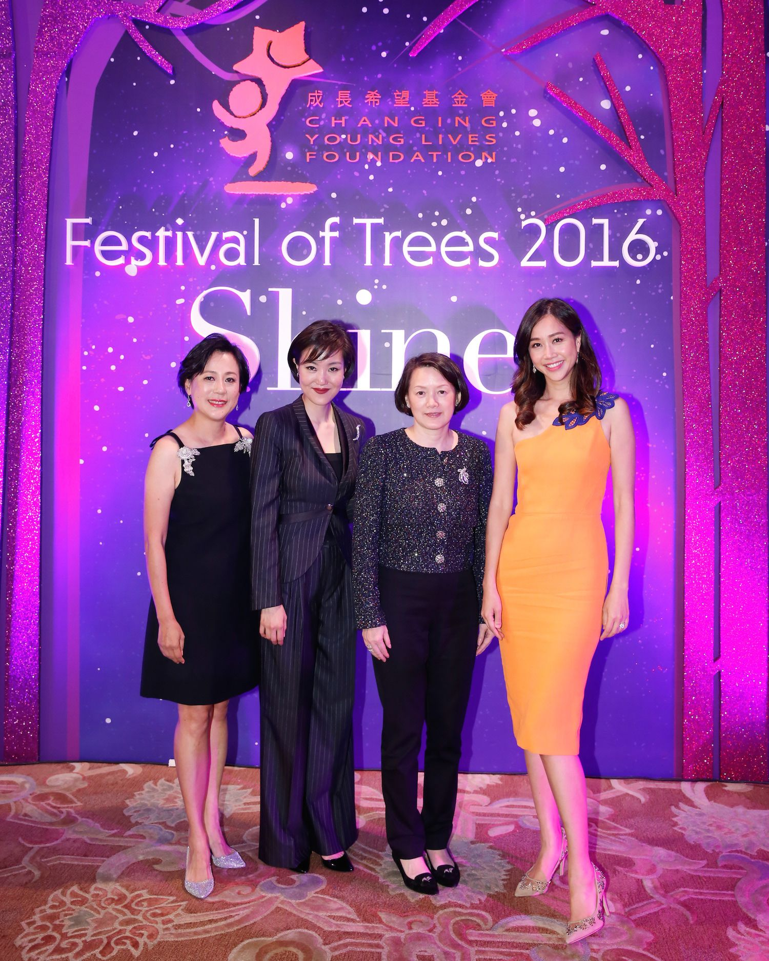 Yvette Ho, Jane Chao-Lee, Sheilah Chatjaval and Angie Ting