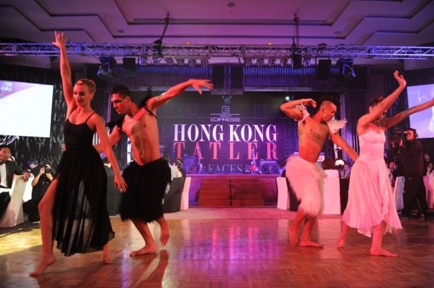 Hong Kong Tatler Ball 2011 Dinner (Part I)