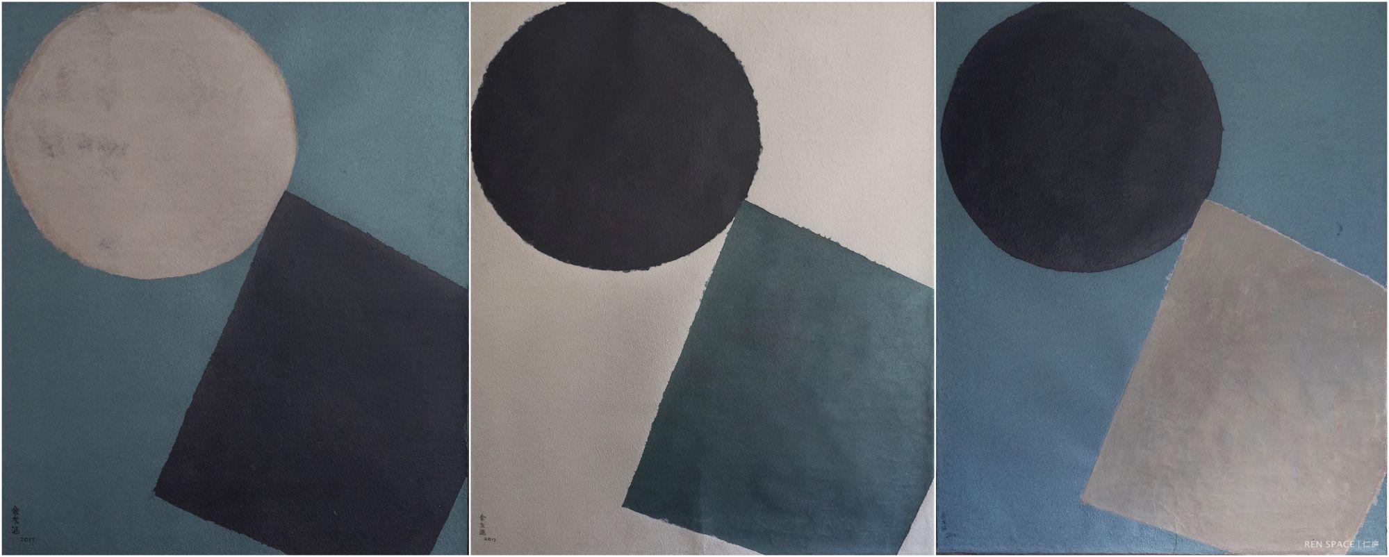 Art Talk: China's Andy Warhol On Abstract Inspiration